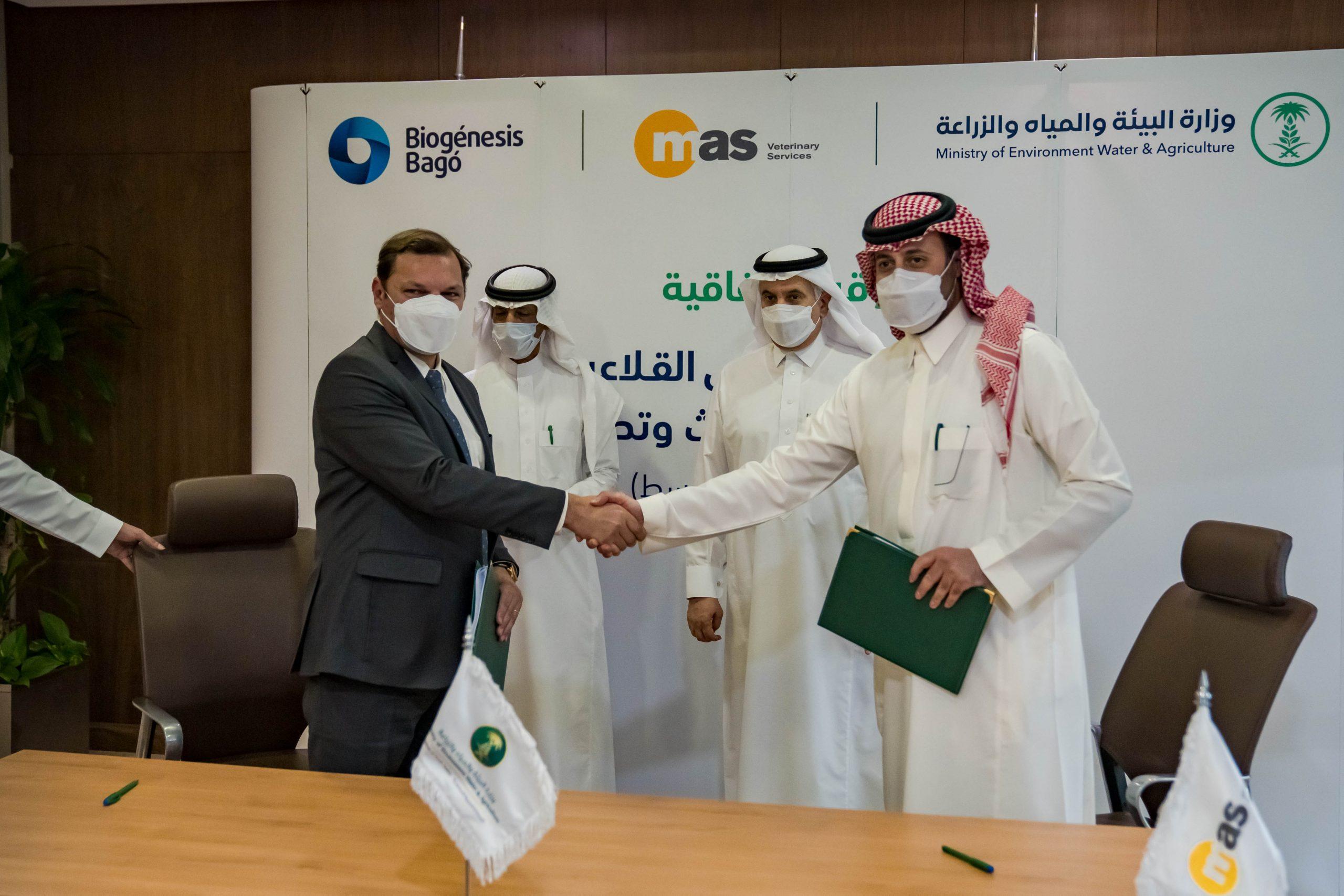 Biogénesis Bagó construirá una planta de vacuna antiaftosa en Arabia Saudita